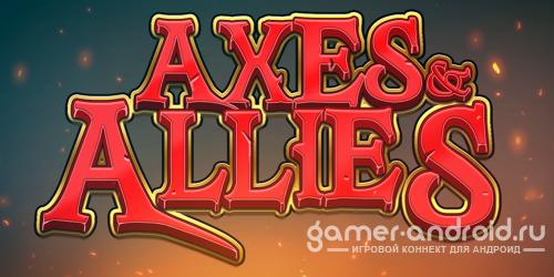 Axes & Allies - хорошая РПГ