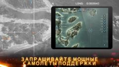BATTLEFIELD 4™ Commander - Режим Командира
