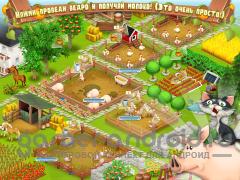 Hay Day - новая ферма
