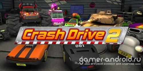 Crash Drive 2 - гонки с трюками на автомобилях