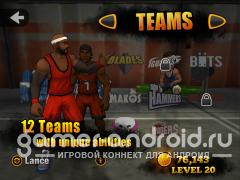 Jam City - уличный баскетбол