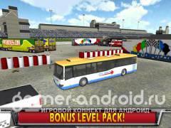 City Bus Parking Simulator