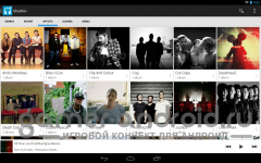 Shuttle+ Music Player -аудио плеер