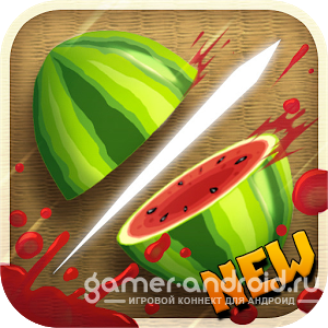 Фрукты 3D HD(Cut Fruits 3D HD)