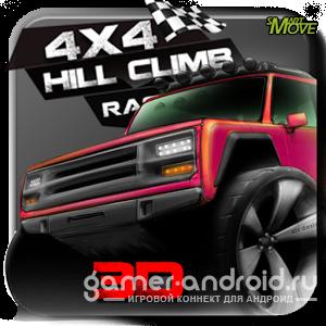 4x4 Hill Climb Racing 3d