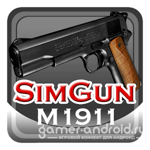 SimGun M1911, M4a1, M4GL и M2HB
