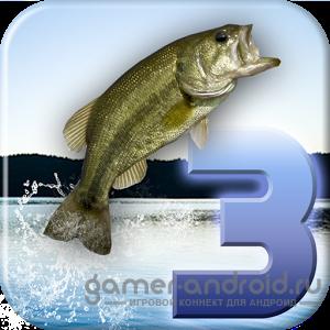 i Fishing 3