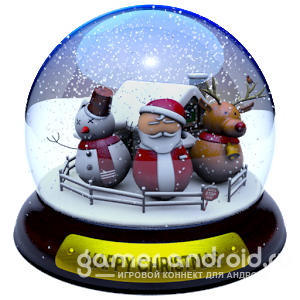 3D Christmas Advent Snow Globe