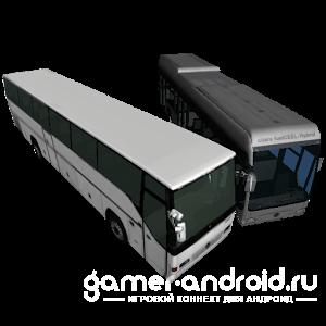 Duty Driver Bus FULL