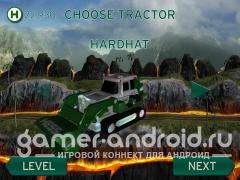 Hess Tractor Trek