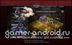 RAVENMARK: Mercenaries - Пошаговая стратегия онлайн