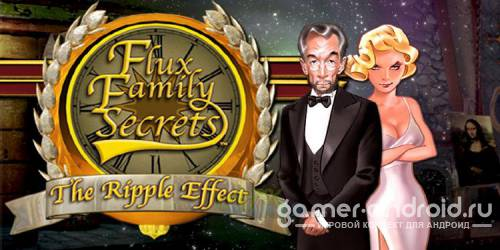 Flux Family Secrets
