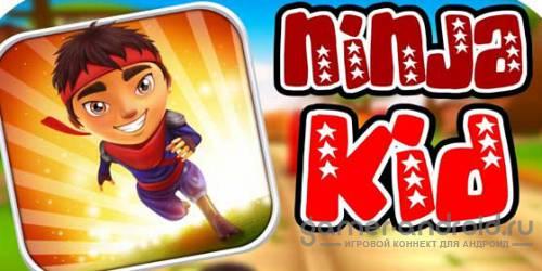 Ninja Kid Run - Free Fun Game