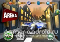 Battle Race