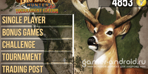 Big Buck Hunter Pro Tournament