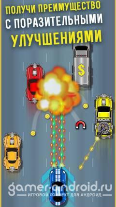 Road Riot for Tango - смертельные гонки