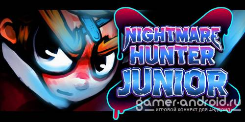 Nightmare Hunter Jr.