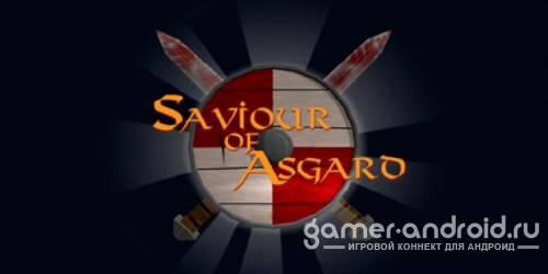 Saviour of Asgard