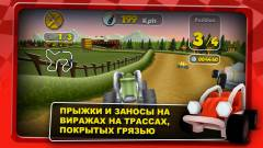 Formula Sprinty 2