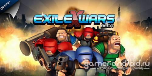 Exile Wars