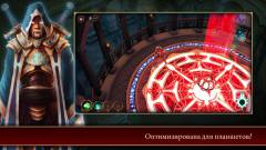 Lightbringers: Saviors of Raia