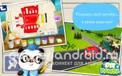 Водитель Автобуса Dr. Panda