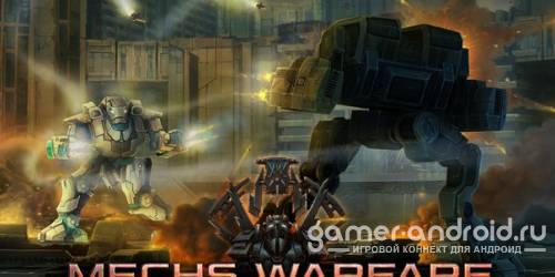 Mechs Warfare