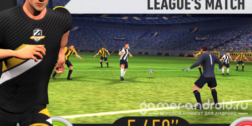 Be A Legend: Football - футбол