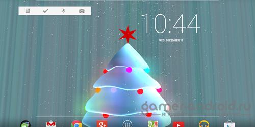 3D Xmas Tree Live Wallpaper
