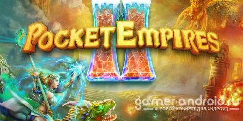 Pocket Empires II