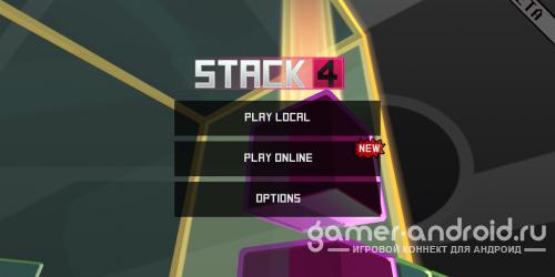 STACK4 - Четыре в ряд в 3D