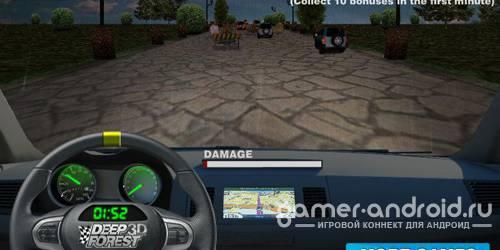 Deep Forest 3D Race - Глубокий лес 3D Гонка