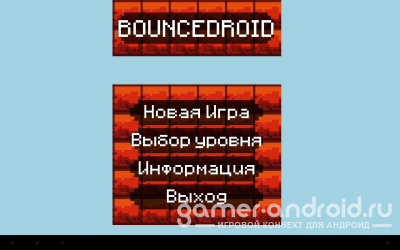 BounceDroid