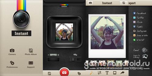 Instant: Polaroid Instant Cam