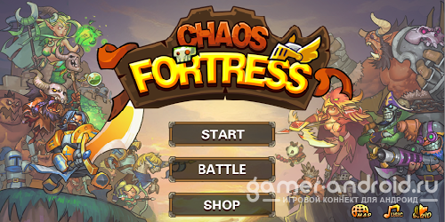 Chaos Fortress