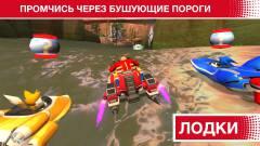 Sonic Racing Transformed