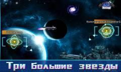 Armed Heroes - Игра онлайн