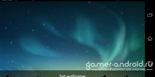 Galaxy Note Aurora HD
