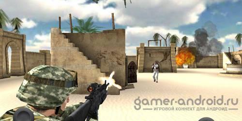 Army War - Desert Battlefield