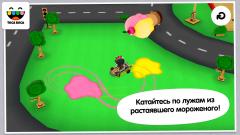 Toca Cars - Детская гонка