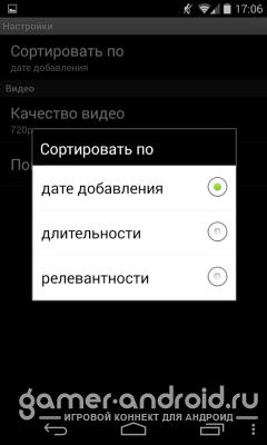 Видео Вконтакте Скачать