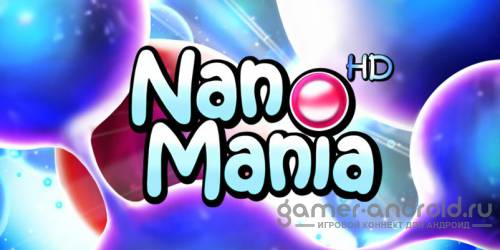 Nano Mania