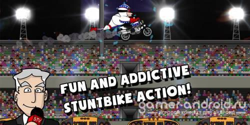 Stuntman Eddie: Extreme Bike