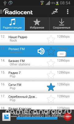 Radiocent все радио мира 70тыс
