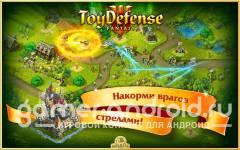 Toy Defense 3 - Солдатики 3 Средневековье