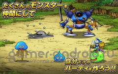 Dragon Quest Monsters