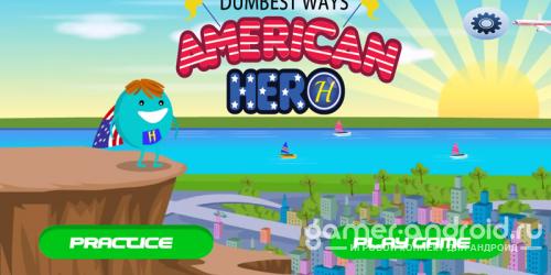 Dumbest Ways American Hero