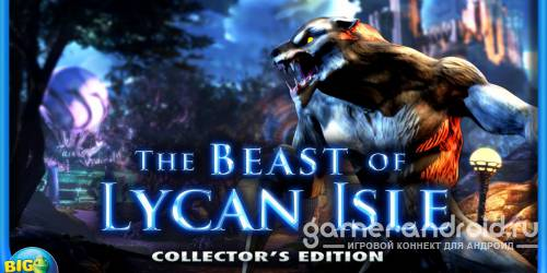 Beast of Lycan Isle CE