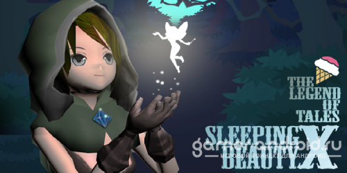 Sleeping Beauty X:Legend Tales