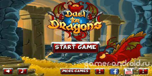 Duel for Dragons Premium